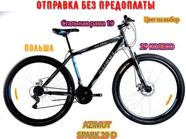 Горный Велосипед Azimut Spark 29 Рама 19 D Черно - Синий