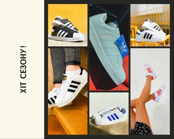 ХИТ Сезона!!! Кроссовки белые Adidas Superstar White Адідас Суперстар