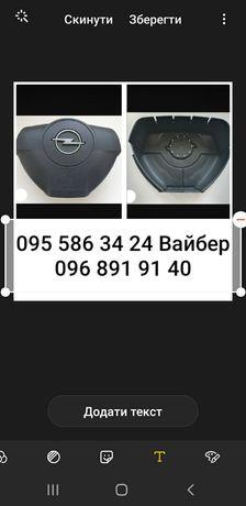 Крышка заглушка руля подушка безопасности airbag srs Астра Opel Astra