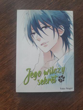 Manga jego wilczy sekret tom 1