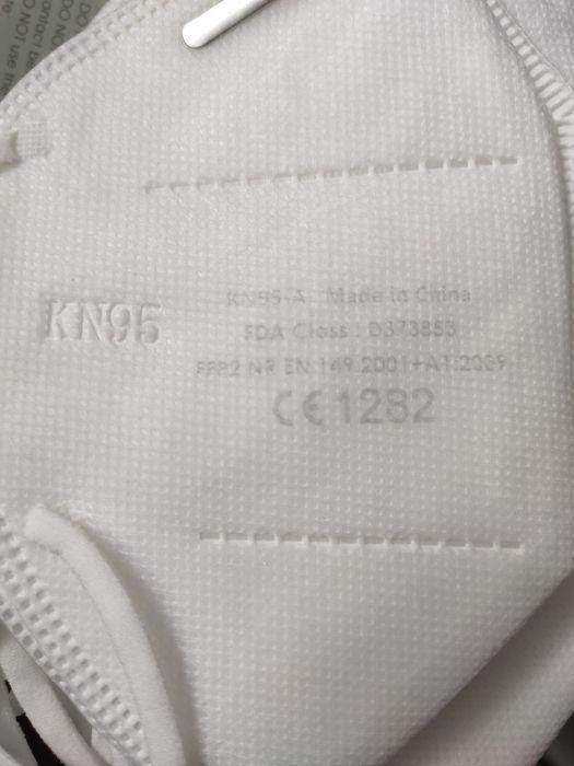 Maski maska KN95 przeciwpyłowa + okulary ochronne, zestaw Chrzanów - image 1