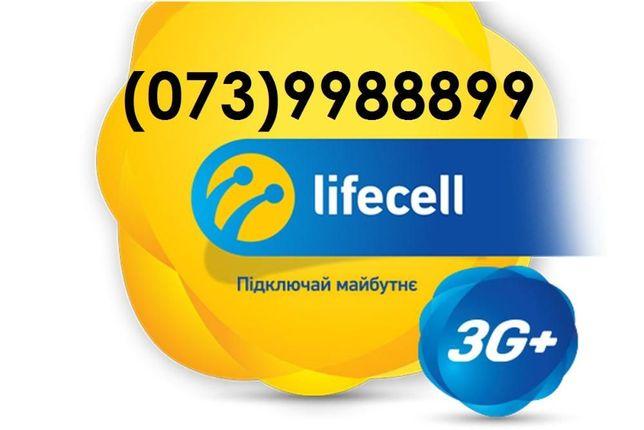 (073) 99-888-99 Бриллиантовый номер lifecell