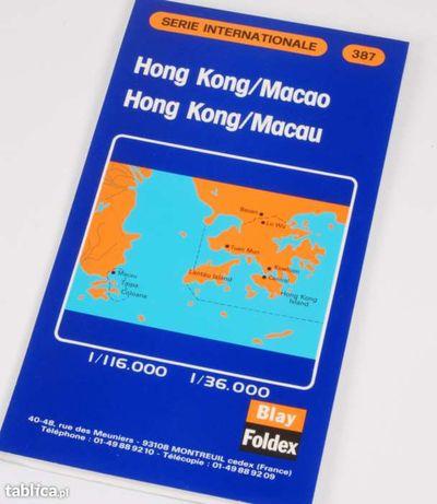 Hong Kong / Macao Plan miasta Mapa