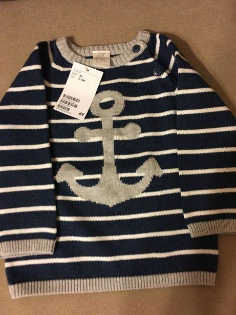 светер дитячий (кофта)