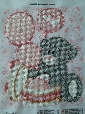Мишка с шариками