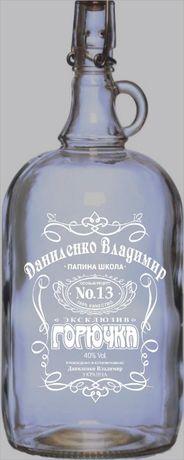 Бутылка с именной гравировкой (2л)