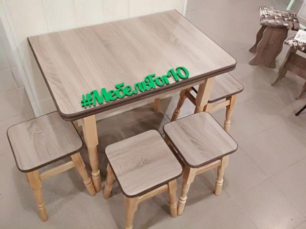 Обеденная группа! Кухонный стол!! Обеденный комплект! Супер цена!