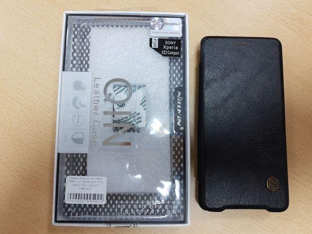 Чехол книжка Nillkin Qin Series Leather Case Sony Xperia XZ2 Compact