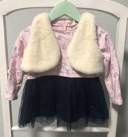 Платье теплое детское