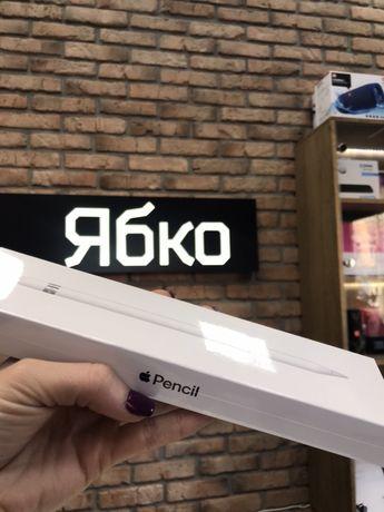 Новий Apple Pencil for iPad (MK0C2) у Ябко - Проскурівська, 32