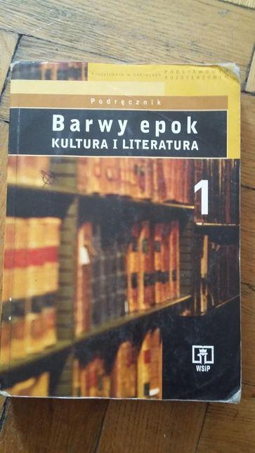 Podręcznik Barwy epok 1 Kultura i literatura