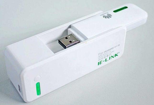 Павер-Банк для WI-FI 3G/4G роутера IE-Link U300