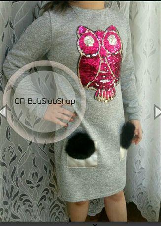 Симпатичная подростковая туника-платье,пайетки перевертыши