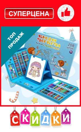 Набор детский для творчества и рисования с мольбертом, 208 предметов