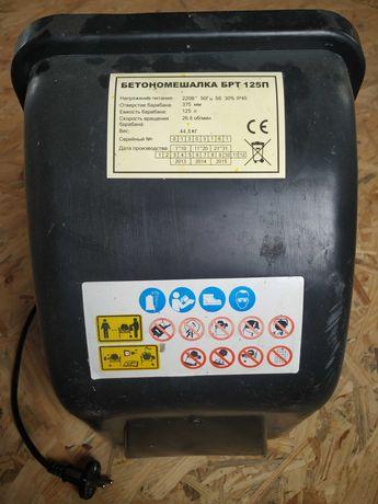 Электродвигатель  от  бетономешалки  ( с  коробом ).