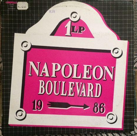 """Пластинка """"Napoleon Boulevard"""" 1987 (Венгрия)"""