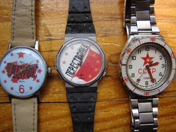 zegarki rosyjskie oryginalne za czasow PIERESTROJKI