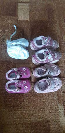 Buty dla dziewczynki 20-21 cm