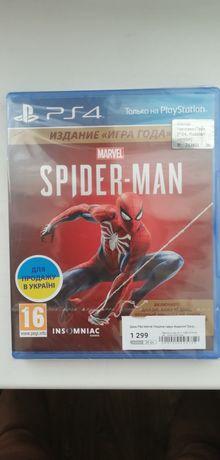 Spider man Игра года ps4
