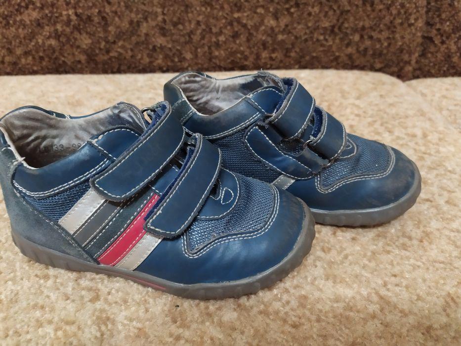 Кожаные ботинки на мальчика Кременчуг - изображение 1