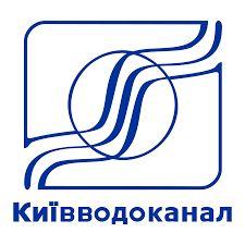 Помощь в оформлении и получении документации Киевводоканал водоканал