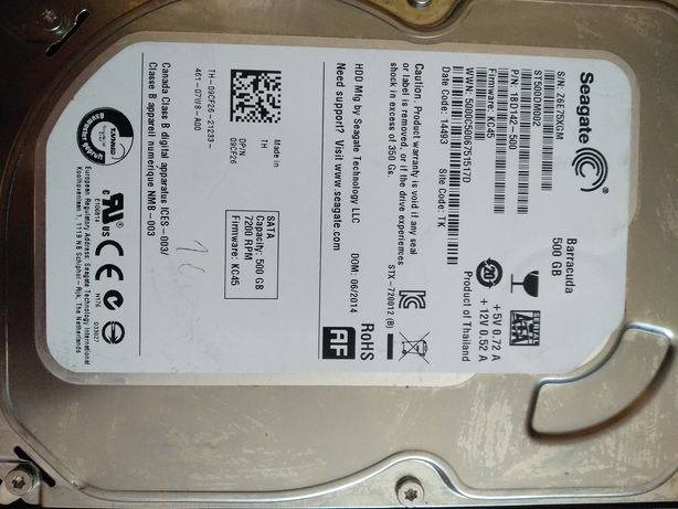 Жорсткі диски 500,400,320,250 GB