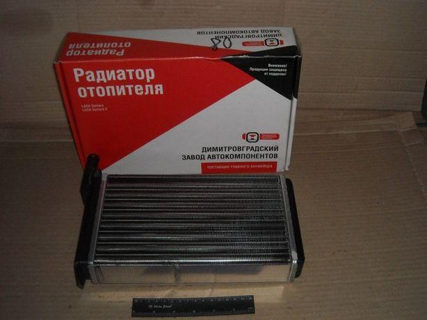 Радиатор отопителя Ваз 2108 Ваз 2109 Ваз 21099 Ваз 2113 Ваз 2115 ДААЗ