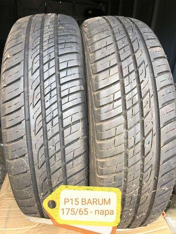 Шини Р14, Р15 лто, Розпродаж! Michelin,Goodier,Pirelli