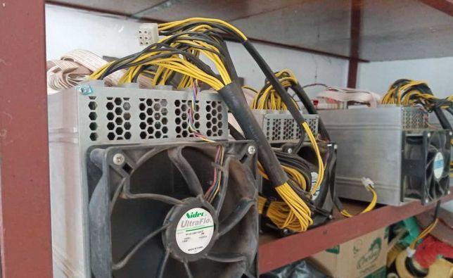 Antminer L3+ Doge+litecoin miner 550 MH / 750W Asic