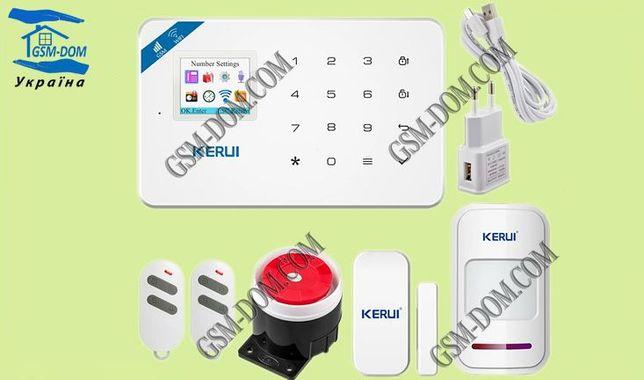 GSM + Wi Fi Сигнализация Kerui W18. Сигнализация для Дома, Дачи, Гараж