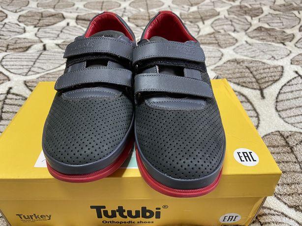 Детские кроссовки Tutubi