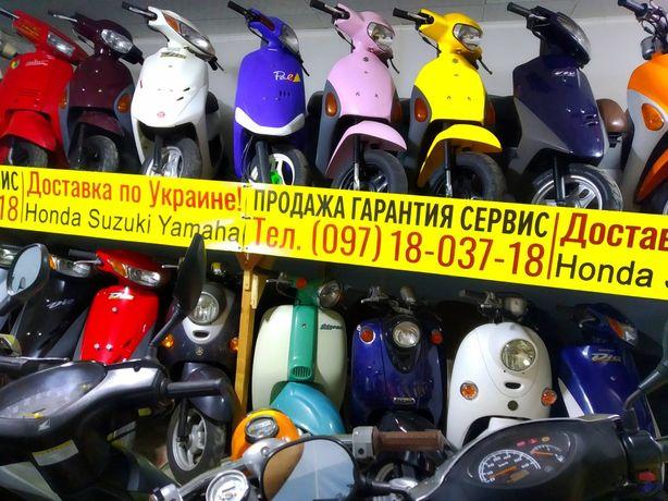 РАСПРОДАЖА! скутер Honda tact 16 белый dio мопед