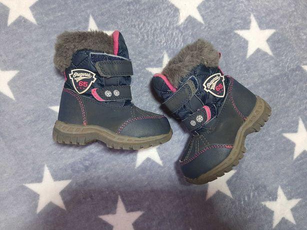 Термо ботиночки, для девочки 23-24 р. Next.