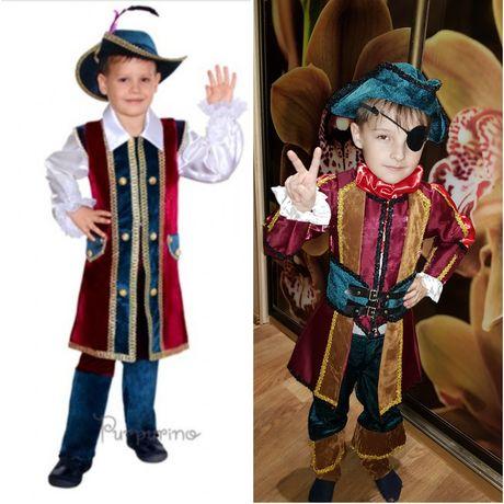 костюм пират,разбойник,пiрат,корсар,вельможа,принц