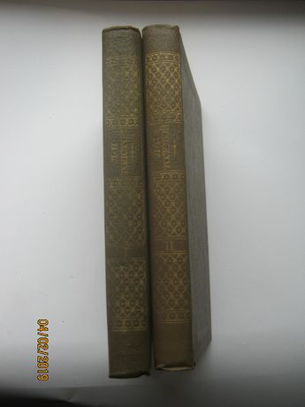 Продам собрание сочинений Л.Н. Толстой в 22 – х томах. См. ф