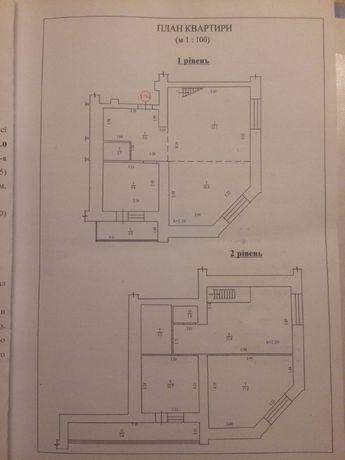 3 кімнатна двохрівнева 129 м, під чистовий ремонт, Левада, Бідного, 1