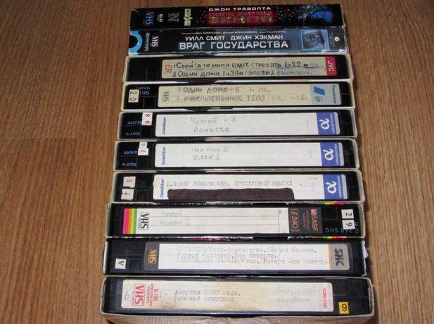 Продам видеокассеты VHS с фильмами в хорошем состоянии