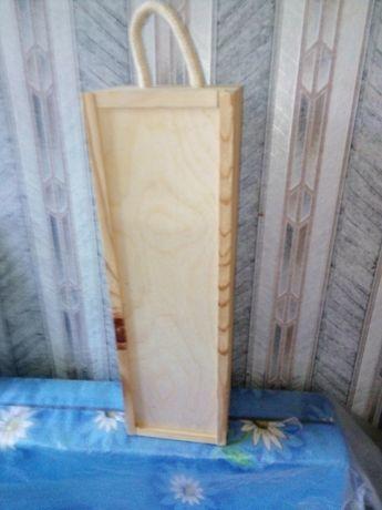 Pudełko drewniane na alkohol lub inne rzeczy