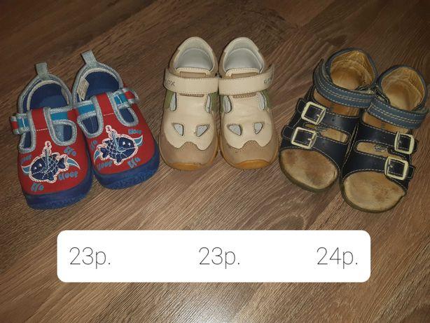 Босоножки тапочки кроссовки / туфли 23 и 24 р.