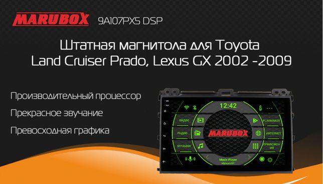 Штатная магнитола Toyota Prado 120 Lexus GX 470 4Gb/64Gb 8-ядерный DSP