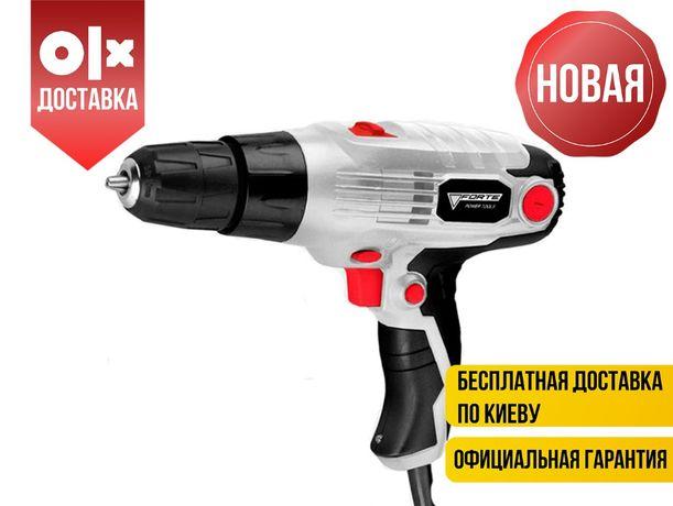 Дрель шуруповерт (ЭЛЕКТРО) - DS 450-2 VR (450Вт) (FORTE)