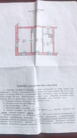 Квартира у м. Радивилів