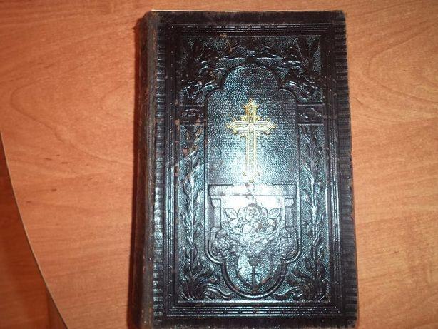 Biblia z 1905 r.wg.Martina Luthera