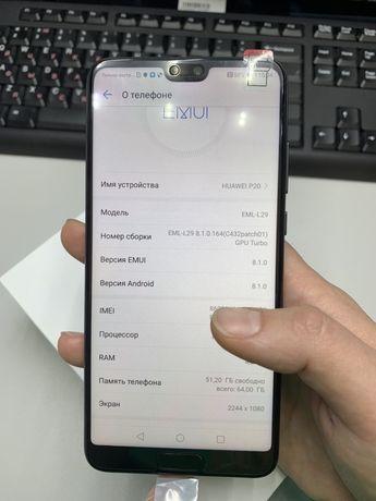 Huawei P20 4/64Gb Смартфон