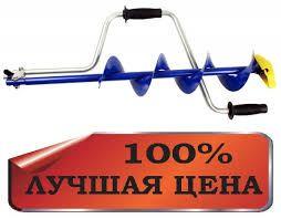Ледобур iDabur (Айдабур) Стандарт 130 с коваными ножами цвет синий