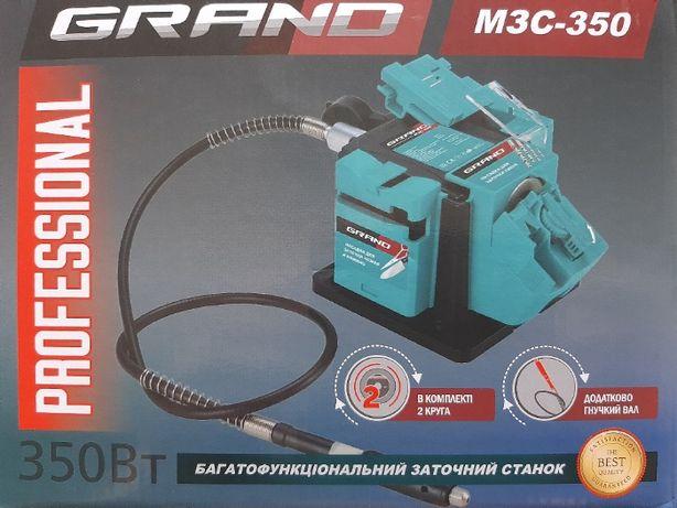 Многофунциональный заточной станок GRAND МЗС-350.