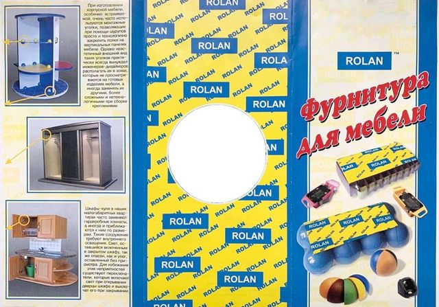 Комплект пресс-форм для производства мебельной фурнитуры