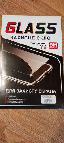 Продается защитное стекло на планшет