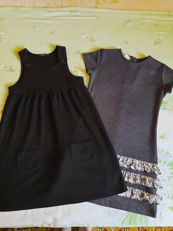 Сарафан школьный платье школьная форма на девочку 122-128 см.