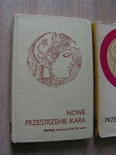 Nowe przestrzenie Ikara. Antologia poezji greckiej XX wieku.